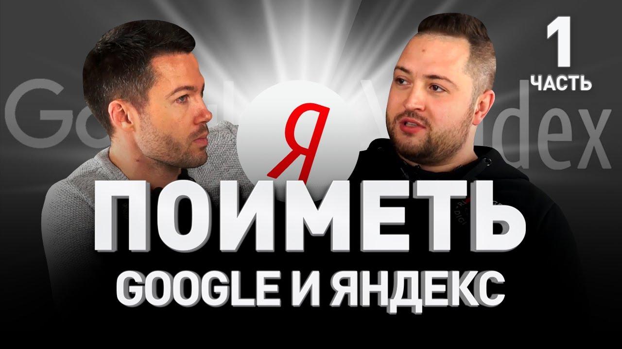 Настройка контекстной рекламы гугл цены